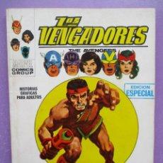Cómics: LOS VENGADORES Nº 17 VERTICE TACO ¡¡¡¡ BUEN ESTADO !!!!!. Lote 253727500