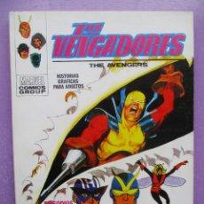 Cómics: LOS VENGADORES Nº 23 VERTICE TACO ¡¡¡¡ BUEN ESTADO !!!!!. Lote 253728520