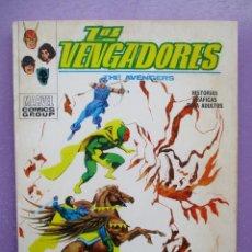 Cómics: LOS VENGADORES Nº 28 VERTICE TACO ¡¡¡¡ BUEN ESTADO !!!!!. Lote 253728950