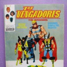 Cómics: LOS VENGADORES Nº 18 VERTICE TACO ¡¡¡¡ BUEN ESTADO !!!!!. Lote 253729360