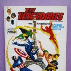 Cómics: LOS VENGADORES Nº 32 VERTICE TACO ¡¡¡¡ BUEN ESTADO !!!!!. Lote 253729865