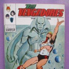 Cómics: LOS VENGADORES Nº 42 VERTICE TACO ¡¡¡¡ BUEN ESTADO !!!!!. Lote 253730465