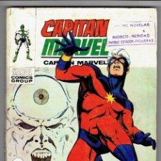 Cómics: CAPITÁN MARVEL Nº 12 - TACO - METAMORFOSIS - VÉRTICE 1972. Lote 253769415