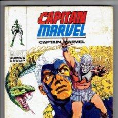Cómics: CAPITÁN MARVEL Nº 9 - TACO - MEGATÓN EL ASESINO ATÓMICO - VÉRTICE 1972. Lote 253769930