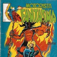 Cómics: MOTORISTA FANTASMA Nº 7 EL FORZADOR ES DIABÓLICO. EDICIONES SURCO. 1981. Lote 253917685