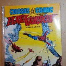 Cómics: COMIC FLASH GORDON COLOSOS DEL COMIC EN LOS CAZADORES Nº 18. Lote 253947960