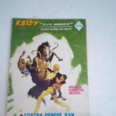 Cómics: KELLY OJO MAGICO - VERTICE - NUMERO 16 - VOLUMEN 1 - BUEN ESTADO - CJ 126 - GORBAUD. Lote 253955795
