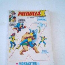 Cómics: PATRULLA X - VERTICE - NUMERO 17 - VOLUMEN 1 - CJ 126 - GORBAUD. Lote 253966200