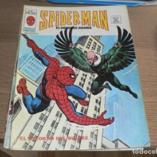 Cómics: SPIDERMAN V2 Nº 4. Lote 254032190