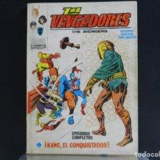 Cómics: LOS VENGADORES, NUMERO 4, EDICIONES VERTICE TACO.. Lote 254054350