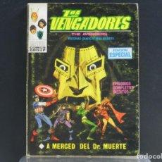 Cómics: LOS VENGADORES, NUMERO 11, EDICIONES VERTICE TACO.. Lote 254055580