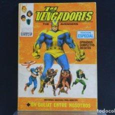 Cómics: LOS VENGADORES, NUMERO 12, EDICIONES VERTICE TACO.. Lote 254055730