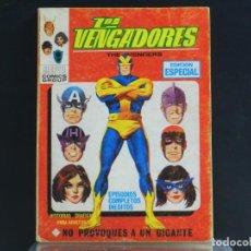 Cómics: LOS VENGADORES, NUMERO 13, EDICIONES VERTICE TACO.. Lote 254055880