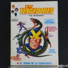 Cómics: LOS VENGADORES, NUMERO 14, EDICIONES VERTICE TACO.. Lote 254056055