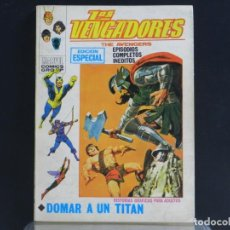 Comics : LOS VENGADORES, NUMERO 22, EDICIONES VERTICE TACO.. Lote 254056735