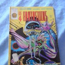 Cómics: LOS CUATRO 4 FANTASTICOS Nº 31 VOLUMEN 3 EDICIONES VERTICE. Lote 254280265