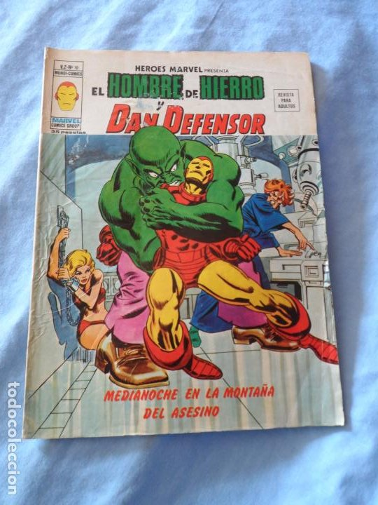 HEROES MARVEL Nº 16 HOMBRE HIERRO DAN DEFENSOR EDICIONES VERTICE (Tebeos y Comics - Vértice - Super Héroes)