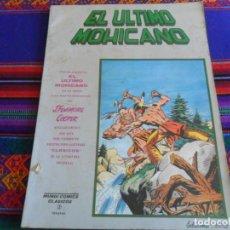 Cómics: VÉRTICE MUNDI COMICS CLÁSICOS 1 EL CONDE DE MONTECRISTO 3 EL ÚLTIMO MOHICANO. 125 PTS. 1981. COLOR.. Lote 20695169