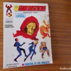 Cómics: LOS 4 FANTASTICOS Nº 3 EDITA VERTICE. Lote 254490195