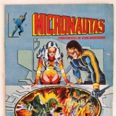 Cómics: MICRONAUTAS Nº 3 ~ MARVEL / SURCO (1983) ***BUEN ESTADO***. Lote 254579745