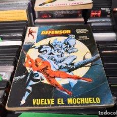 Cómics: DAN DEFENSOR VOL.1, 34 VUELVE EL MOCHUELO. MARVEL EDICIONES VERTICE DAREDEVIL. Lote 254582495
