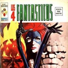 Cómics: LOS 4 FANTASTICOS V2. NÚMERO 1 (VÉRTICE, 1974) DE GERRY CONWAY Y JOHN BUSCEMA. Lote 254806210
