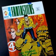 Cómics: EXCELENTE ESTADO LOS 4 FANTASTICOS 24 VOL II EDICIONES VERTICE. Lote 254907640