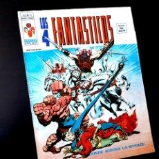 Cómics: MUY BUEN ESTADO LOS 4 FANTASTICOS 21 VOL II EDICIONES VERTICE. Lote 254911245