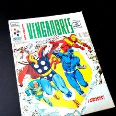 Cómics: LOS VENGADORES 6 VOL II MUY NUEVO PERO CON FALTA DE PAPEL EN CONTRAPORTADA EDICIONES VERTICE. Lote 254916615