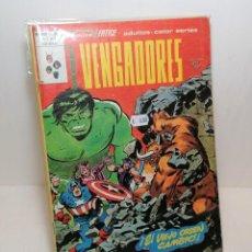 Cómics: COMIC LOS VENGADORES EL VIEJO ORDEN CAMBIÓ EDIT. VERTICE. Lote 254964165