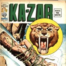 Cómics: KA-ZAR V2 Nº 3 (VÉRTICE, 1975) DE GERRY CONWAY Y JOHN BUSCEMA. Lote 255011100