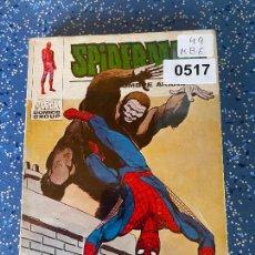 Cómics: VERTICE VOLUMEN 1 SPIDERMAN NUMERO 50 MUY BUEN ESTADO. Lote 255500995