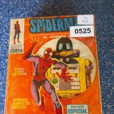 Cómics: VERTICE VOLUMEN 1 SPIDERMAN NUMERO 4 BUEN ESTADO. Lote 255501770