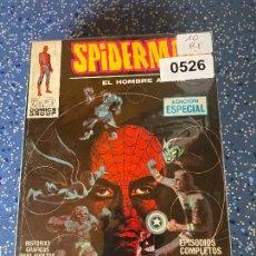 Cómics: VERTICE VOLUMEN 1 SPIDERMAN NUMERO 10 BUEN ESTADO. Lote 255501985