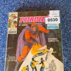 Cómics: VERTICE VOLUMEN 1 PATRULLA X NUMERO 2 BUEN ESTADO. Lote 255502710