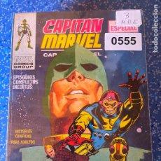 Cómics: VERTICE VOLUMEN 1 CAPITAN MARVEL NUMERO 3 BUEN ESTADO. Lote 255509380