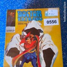 Cómics: VERTICE VOLUMEN 1 DOCTOR EXTRAÑO NUMERO 4 MUY BUEN ESTADO. Lote 255509700