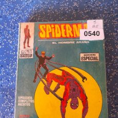 Cómics: VERTICE VOLUMEN 1 SPIDERMAN NUMERO 5 BUEN ESTADO. Lote 255510820
