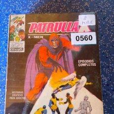 Cómics: VERTICE VOLUMEN 1 PATRULLA X NUMERO 2 MUY BUEN ESTADO. Lote 255512135