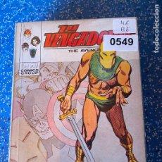 Cómics: VERTICE VOLUMEN 1 THOR NUMERO 46 BUEN ESTADO. Lote 255512635