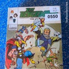 Cómics: VERTICE VOLUMEN 1 THOR NUMERO 48 BUEN ESTADO. Lote 255512695