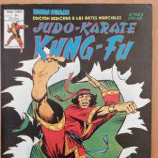 Cómics: JUDO KARATE KUNG-FU N 1 VÉRTICE. Lote 255534770