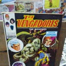 Cómics: LOS VENGADORES 18. VERTICE. Lote 255923885
