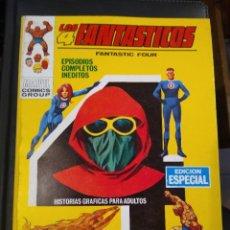 Cómics: LOS 4 FANTASTICOS Nº 17 - VÉRTICE TACO - 126 PAGS NO FALTA GALERIA MARVEL. Lote 255973465