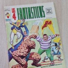 Cómics: MUY BUEN ESTADO LOS 4 FANTASTICOS 7 VOL II MUNDI COMICS VERTICE. Lote 255975200