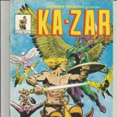 Cómics: KA-ZAR EDICIONES VERTICE Nº 3. Lote 255990905