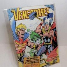 Cómics: COMIC LOS VENGADORES: ACTOS DE VENGANZA E INFERNO EDIT. VERTICE. Lote 256041310