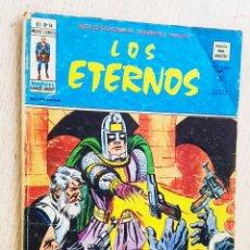 Cómics: LOS ETERNOS. V.1 - Nº 14. LA CUARTA HUESTE. (MARVEL). Lote 256096390
