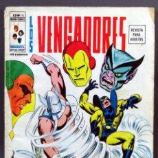 Comics : LOS VENGADORES VOL 2 Nº 15 MARVEL MUNDI COMICS VÉRTICE 1974 PRESCRIPCIÓN VIOLENCIA. Lote 257270255