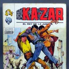Cómics: MARVEL COMICS KAZAR Nº 5 LA JUNGLA DE ASFALTO EDICIONES VÉRTICE TACO 1973. Lote 257473270
